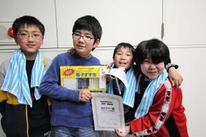 ロボカップジュニア2011関東ブロック3