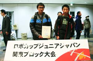 関東ブロック2014準優勝