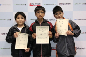 ロボカップジャパン・オープン2012尼崎