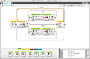 EV3ソフトウェア