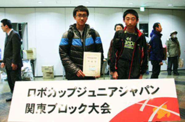 ロボカップジュニア2014関東ブロック大会で準優勝!