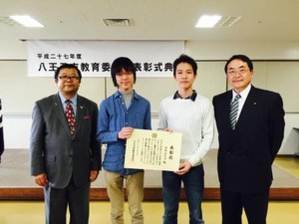 平成27年度 八王子市教育委員会表彰式典