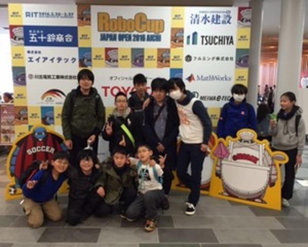 ロボカップ2016ジャパンオープン愛知に出発!