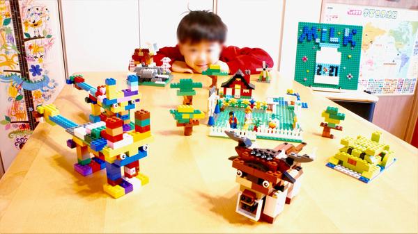 結果発表 お年玉LEGOブロックコンテスト2021